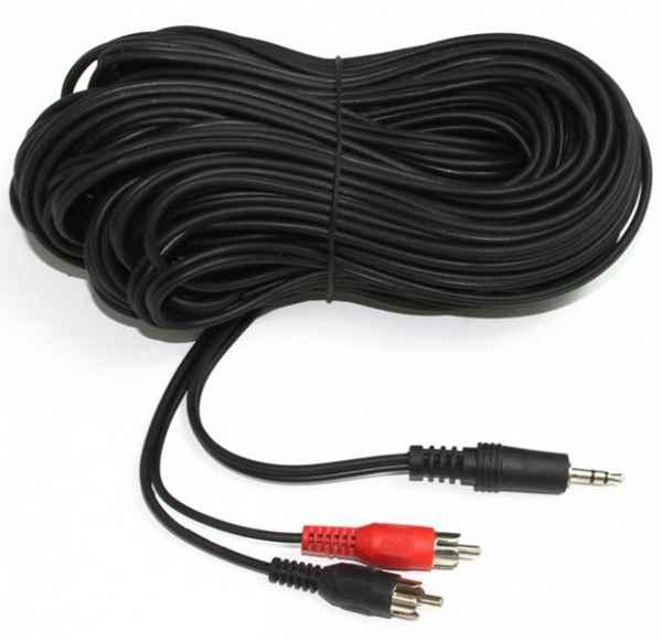 Купить Аудіо-кабель Cablexpert CCA-458-20M ☎ (067) 467 25 28 ✓ лучшие цены ✓ постоянные акции и скидки ✓ отзывы ✓ точка выдачи в Киеве